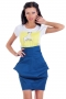 Skirt Sygma 004064 2
