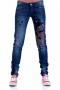Jeans Beat Sound 005043 2
