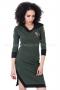 Рокля Green Army 012049 3