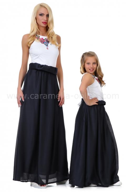 Skirt Dark Blue 072001