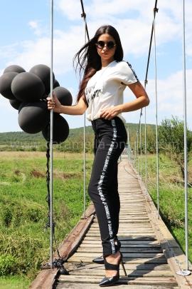 Pants Caramella Sport