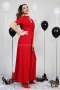 Jumpsuit In Red 042028 5