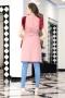 Vest Pink Dream 052043 2