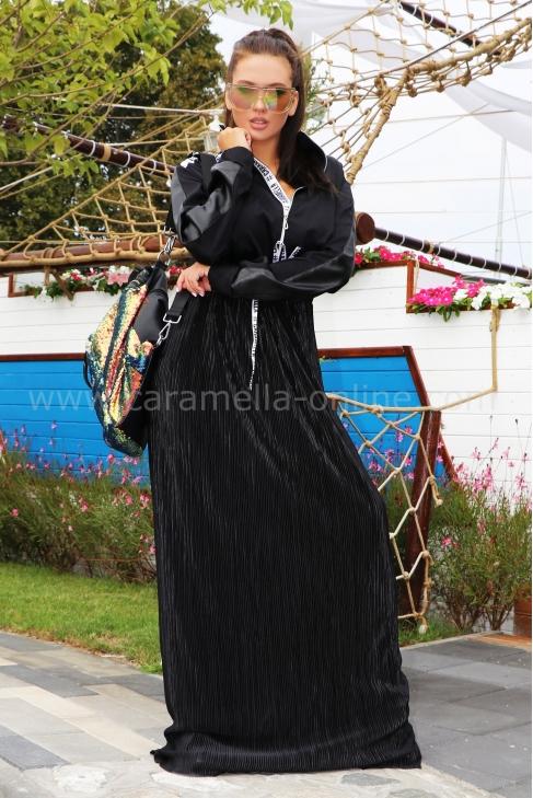 Dress Caramella's Vibes 012507