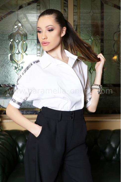 Shirt Caramella 022295