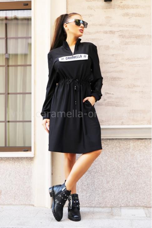 Рокля Caramella Fashion 012542