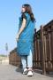 Елек Blue Style 052066 2