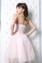Рокля Pink Splendor 012601 3