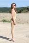 Рокля Nude Essence 3